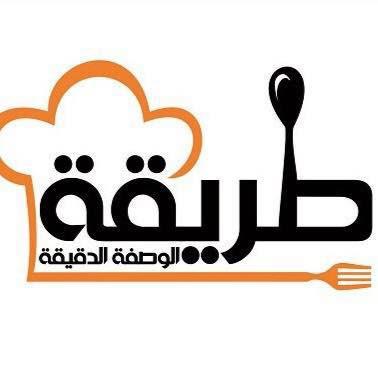 موقع طريقة هو اول موقع للطبخ الشرقي الاحترافي العربي - 2017 Tareekah
