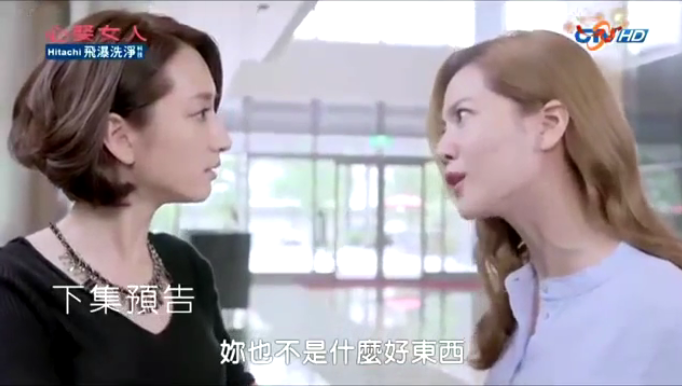 Drama Kiwi~: Marry Me, or Not? 必娶女人 Recap Ep 10 preview