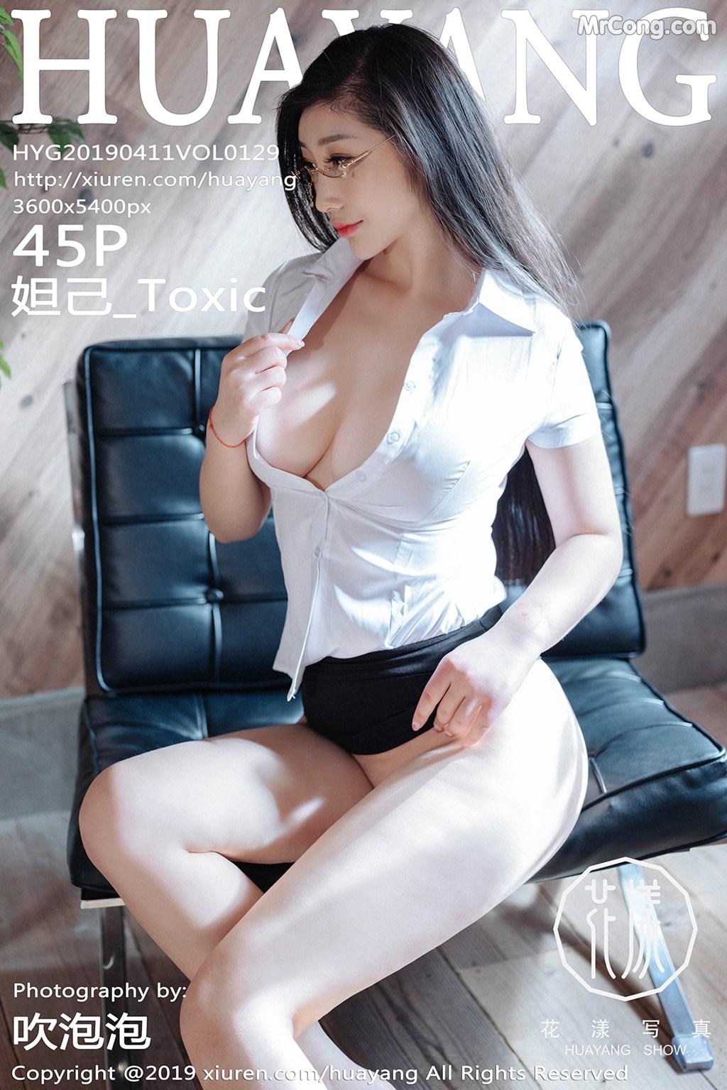 HuaYang 2019-04-11 Vol.129: Daji_Toxic (妲 己 _Toxic) (46 pictures)
