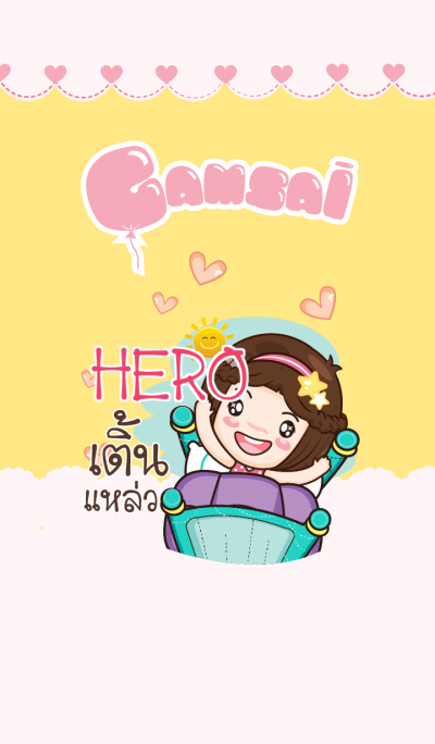 HERO gamsai little girl_S V.02 e