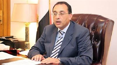 الدكتور مصطفى مدبولي