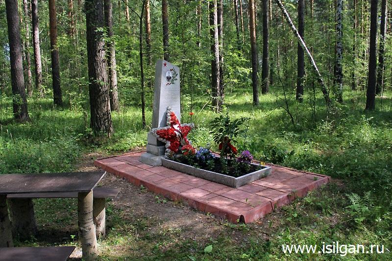 Памятник В.А.Парфёнову у деревни Кадниково. Свердловская область
