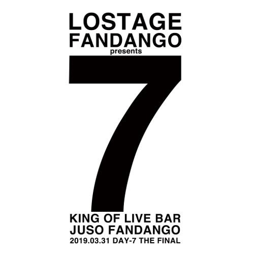 Lostage - 7 - Live at Juso FANDANGO rar