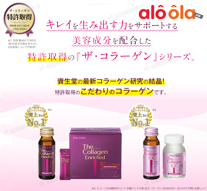 collagen enriched
