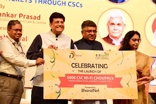 Govt.Launches 5,000 WiFi Choupals in Partnership With CSC