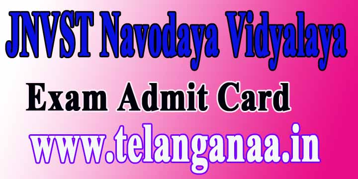 JNVST Navodaya Vidyalaya Selection Test Admitcard 2018 JNVST Exam Admitcard Download