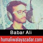 http://www.humaliwalayazadar.com/2016/09/babar-ali-nohay-2017.html