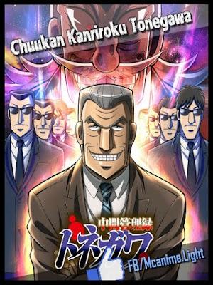 Chuukan Kanriroku Tonegawa [18/??][MEGA] HDTV | 720P [135MB][Sub Español]