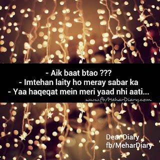 dear diary images - mehar diary fb 13