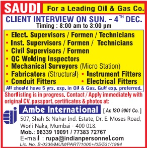 Recruitment for leading oil & gas company in Saudi Arabia