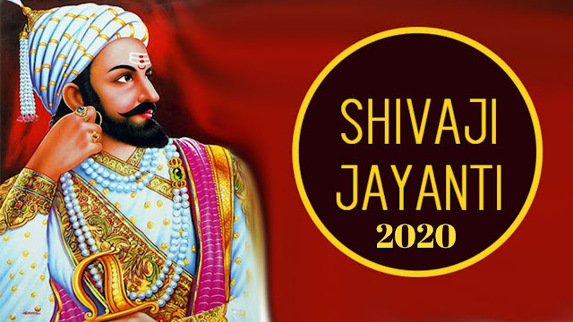 Shivaji Jayanti in 2020-2021, When, Chhatrapati Shivaji Jayanti, How is Celebrated