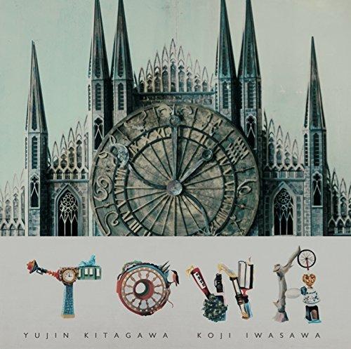 [Album] ゆず – TOWA (2016.01.13/MP3/RAR)