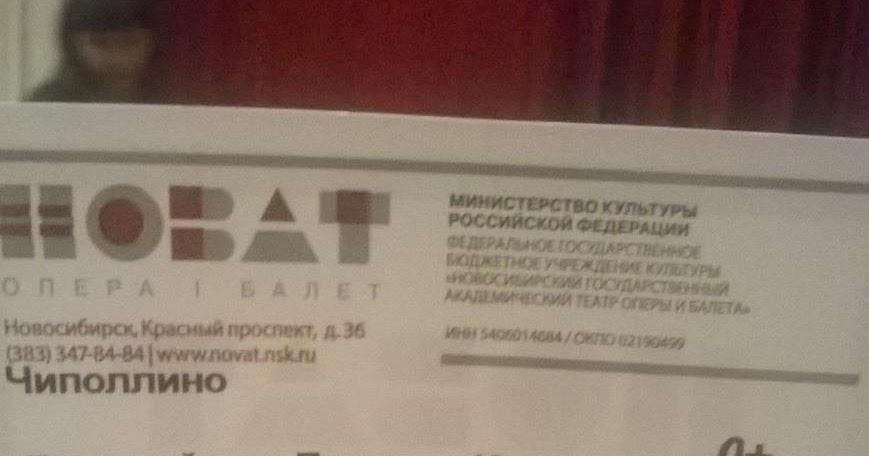 Дубровный Анатолий Викторович Планета сказок