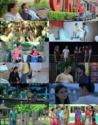 Romance Complicated Gujarati Movie