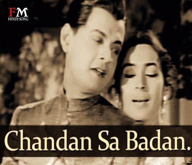 Chndan-Saa-Badan-Chnchal-Chitawan
