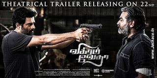 Vikram Vedha First Look Poster