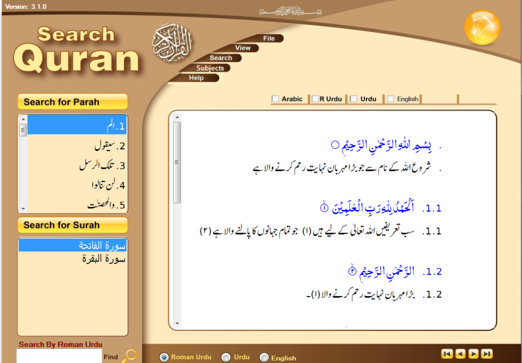 English To Urdu Dictionary Pdf File