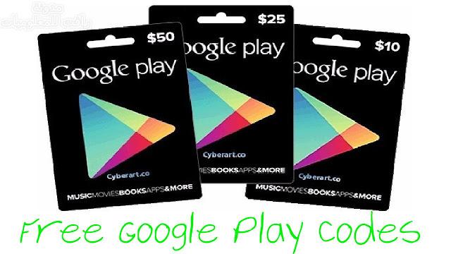 http://www.rftsite.com/2019/04/free-google-play-codes-new.html