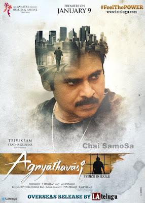 agnyathavasi movie poster