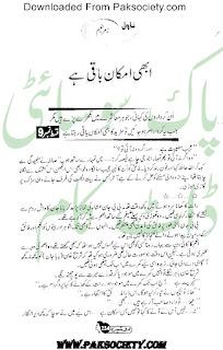 Abhi imkaan baqi hai by zumar Naeem Ajar Episode 9