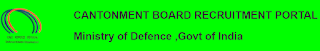 Cantonment Board Jammu Previous Question Papers PDF & Syllabus in Hindi