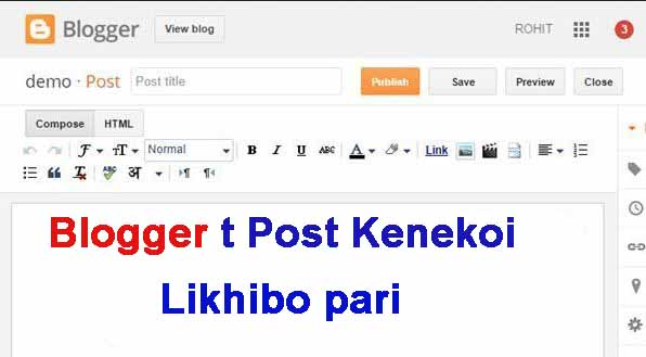 How to add new post to your blogger (Assamese)