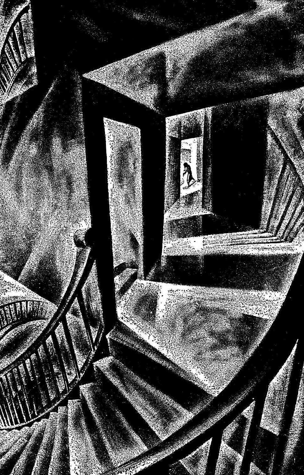 Lynd Ward, staircase anxiety