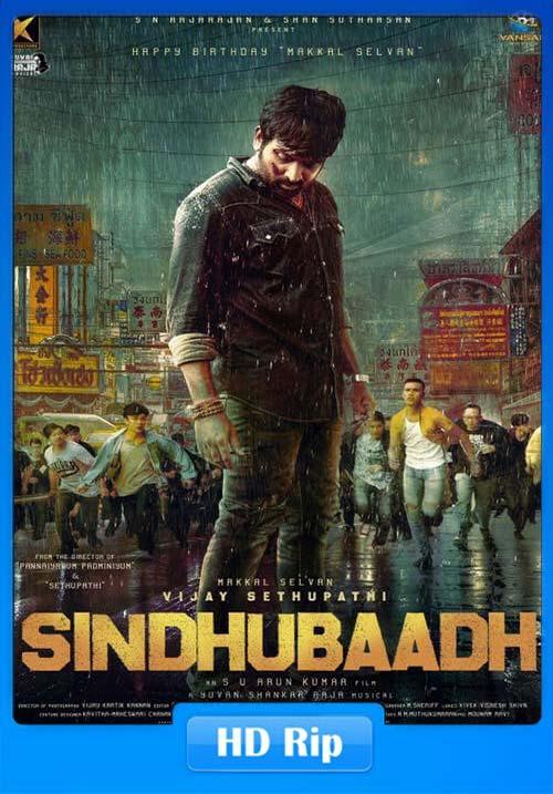Sindhubaadh 2019 Tamil 720p HDRip x264 | 480p 300MB | 100MB HEVC