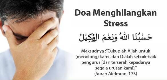 Doa untuk menghilangkan tekanan
