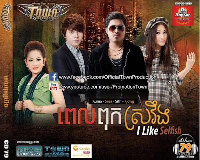 Town CD Vol 79