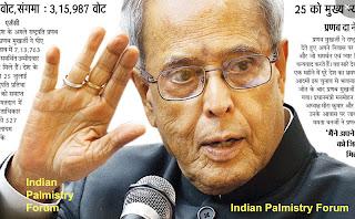 Palm Image Pranab Mukherjee