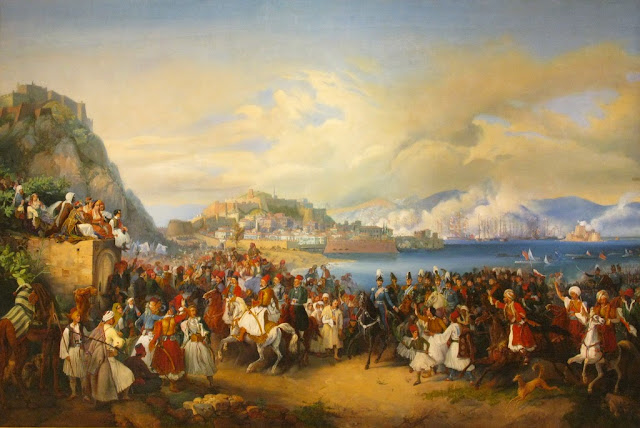 25 Ιανουαρίου 1833 φτάνει στο Ναύπλιο ο βασιλιάς Όθωνας