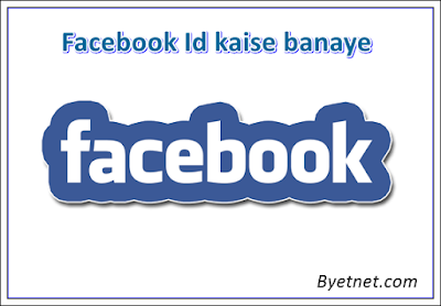 facebook-account-banana