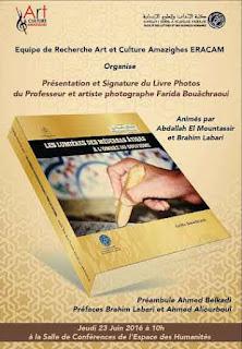 """Livre photos intitulé """"Les Lumières des Médersas Âtiqas"""""""