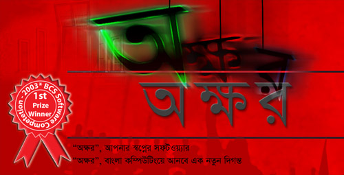 Bangla typing master download for pc