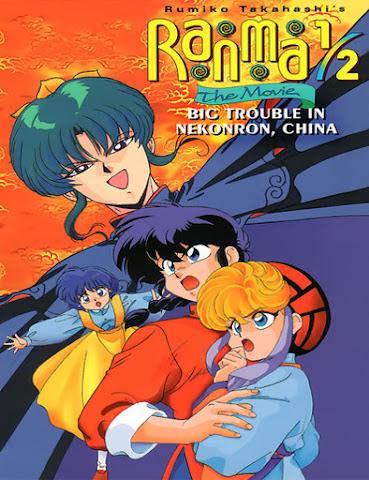 descargar JRanma ½: Gran golpe en Nekonron, China  gratis, Ranma ½: Gran golpe en Nekonron, China  online