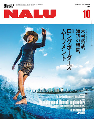 NALU(ナルー) 2019年10月号 zip online dl and discussion