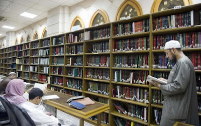 perpustakaan kitab arab