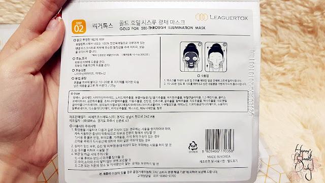 Review; LEAGUERTOX's Gold Foil See-Through Illumination Mask