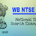 WB National Talent Search Examination (NTSE) Application, Question Papers, Result Date & Cut off Marks