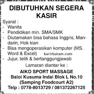 Lowongan Kerja AIKO Sport Massage