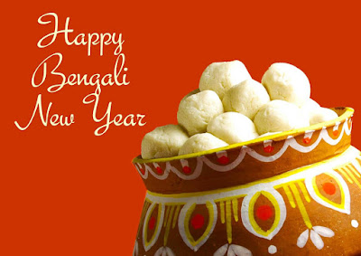 New Year 2017 Hd Images Bengal