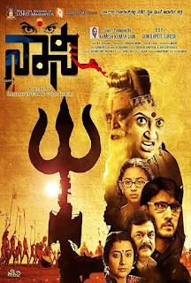 Sivagami (Navsari Ka Rahasya) (2016) Hindi Dubbed HDRip | 720p | 480p