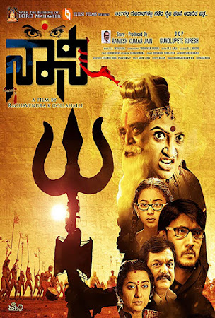 Poster Of Navsari Ka Rahasya Full Movie in Hindi HD Free download Watch Online 720P HD