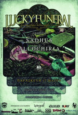 Lucky Funeral Live Release Party w/ Sadhus, Allochiria @ Athens, 17/05/2013