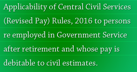 Central Civil Services (Revised Pay) Rules