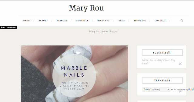 Mary Rou Bloggers Featured