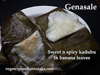 Genasale recipe in Kannada