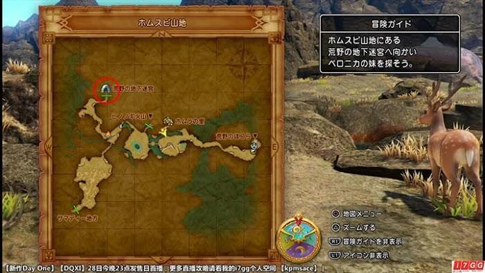 勇者鬥惡龍11 尋覓逝去的時光 PS4版圖文流程攻略 | 娛樂計程車