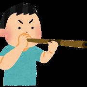 スポーツ吹矢のイラスト